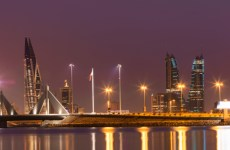 Bahrain Launches Wakala Liquidity Tool For Islamic Banks