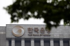 S.Korea Signs $5.4bn Currency Swap Deal With UAE