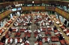 Kuwait Investment Shares Jump On Privatisation Plan