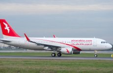 Abraaj founder Arif Naqvi resigns from Air Arabia's board