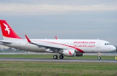 UAE's Air Arabia plans summer flights to Turkey's Bodrum