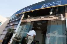 Dubai bank Emirates NBD posts 4% rise in Q1 net profit
