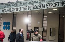 OPEC begins debate on oil cuts amid deep disagreement