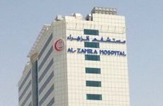 UAE's NMC Health buys Sharjah hospital for $560m