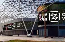 Dubai developer Meraas rebrands, reveals new logo