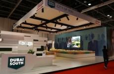 Dubai South, Deyaar reveal new mixed-use project