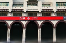 Qatar International Islamic Bank gets approval to expand in Morocco