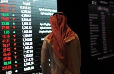 Saudi stock market plunges to nearly eight-month low