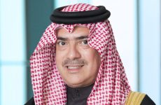 Bahrain's GFH appoints new chairman, to focus on M&A