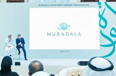 Abu Dhabi state investor Mubadala sets up venture capital arm