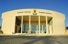 Two killed as gunman opens fire inside Saudi school