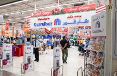 UAE's Majid Al Futtaim acquires Geant supermarket franchise owner Retail Arabia