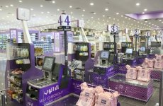 Saudi retailer Danube to hire 1,000 people as it launches new e-commerce app