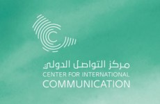 Saudi launches International Communication Centre to improve image