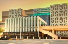 Dubai's Saudi German Hospital obtains Dhs370m Islamic loan