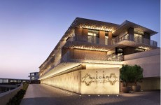 Dubai's 'most expensive' hotel to open in December