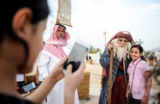 Saudi to begin issuing tourist visas