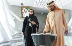 Sheikh Mohammed bin Rashid Al Maktoum visits Dubai Frame