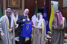 FIFA lifts Kuwait football ban