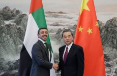 UAE citizens can now visit China without a visa