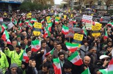 Iran stages pro-government rallies after days of protests