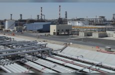 UAE's ADNOC signs deal with Spain's Cepsa for new facility