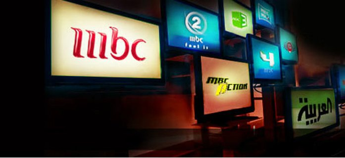 Saudi-owned MBC to introduce Persian channel - Gulf Business