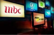 Saudi-owned broadcaster MBC to stop airing Turkish dramas