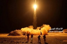Saudi intercepts missile fired from Yemen