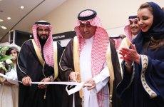 A mega watchmaking exhibition opens in Riyadh