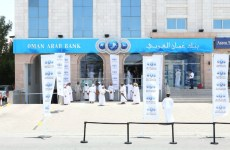 Oman Arab Bank, Alizz Islamic consider merger