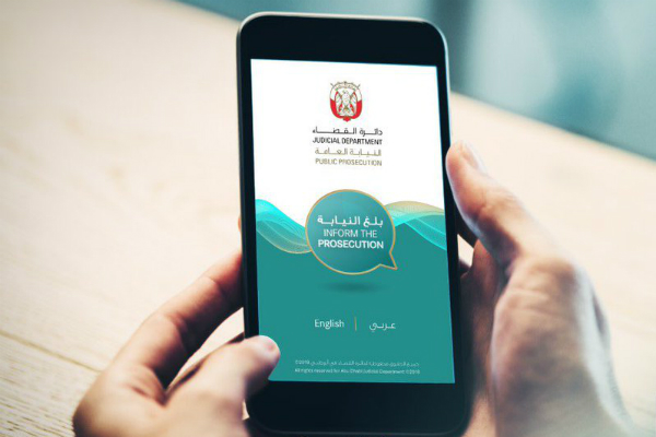 Abu Dhabi introduces new app to report crimes - Gulf Business