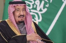 Saudi king begins holiday in still unbuilt $500bn mega-city NEOM