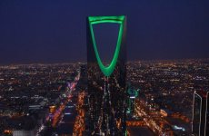 Saudi's new permanent residency permit fee to exceed $200,000 – report