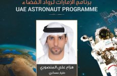 UAE selects first Emirati astronauts
