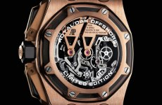 The true story of the Royal Oak Offshore