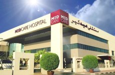 UAE healthcare group Aster appoints new CEO for Medcare