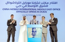 China Mobile opens Dubai office, plans to boost investment