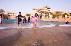 Bahrain's GFH sells waterpark for $60m