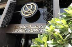 Kuwait's Capital Market Authority to start stake sale of bourse next month