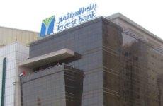 Sharjah makes enhanced offer for struggling Invest Bank