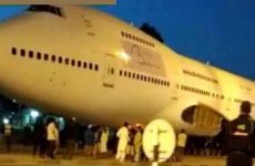 UAE officials deny reports that a Boeing 747 jet landed on Fujairah corniche