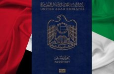 Russia begins implementing visa waiver for UAE nationals