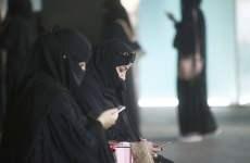 Saudi smartphone market fell 15.3% in 2018 – IDC