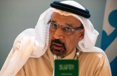 Update: Saudi Aramco gets whopping $100bn demand for landmark bond