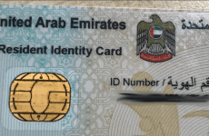 UAE suspends entry of residency visa holders abroad, stops issuing work permits