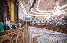 Qatar - Gulf Business