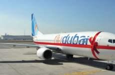 Flydubai confirms suspension of regular flights until June 4 from UAE