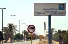 Saudi Aramco said to stick to planned IPO schedule despite major attacks