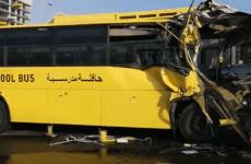 Dubai school bus accident: 15 students injured